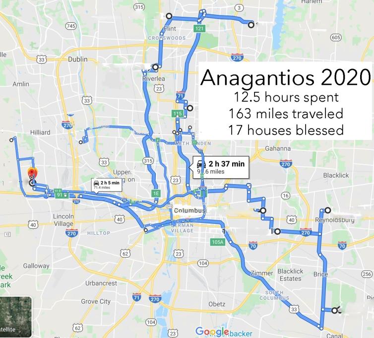 Anagantios 2020.jpg